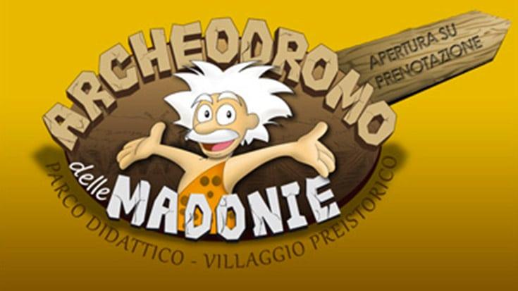 Археология, Мадоние, отдых с детьми на Сицилии, Сицилия с детьми, Чефалу для детей